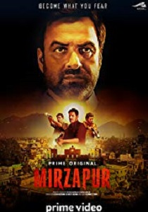 Mirzapur (2018) Movie Poster