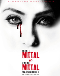 Mittal Vs Mittal Movie Poster
