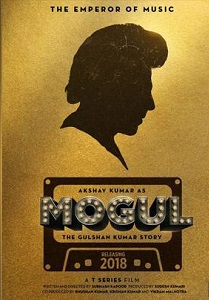 Mogul Movie Poster