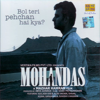 Mohandas Movie Poster