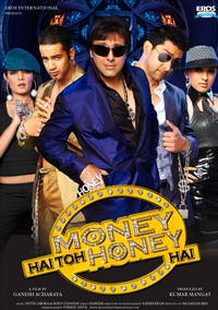 Money Hai To Honey Hai Movie Poster