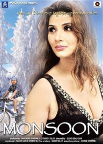 Monsoon Movie Poster