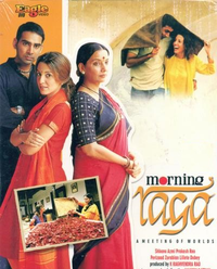 Morning Raga Movie Poster