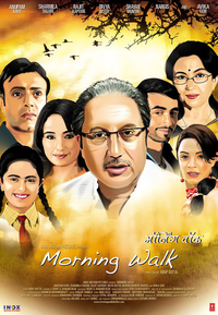 Morning Walk Movie Poster