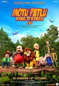 Motu Patlu King of Kings Movie Poster