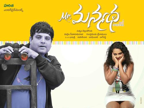 Mr. Manmadha Movie Poster