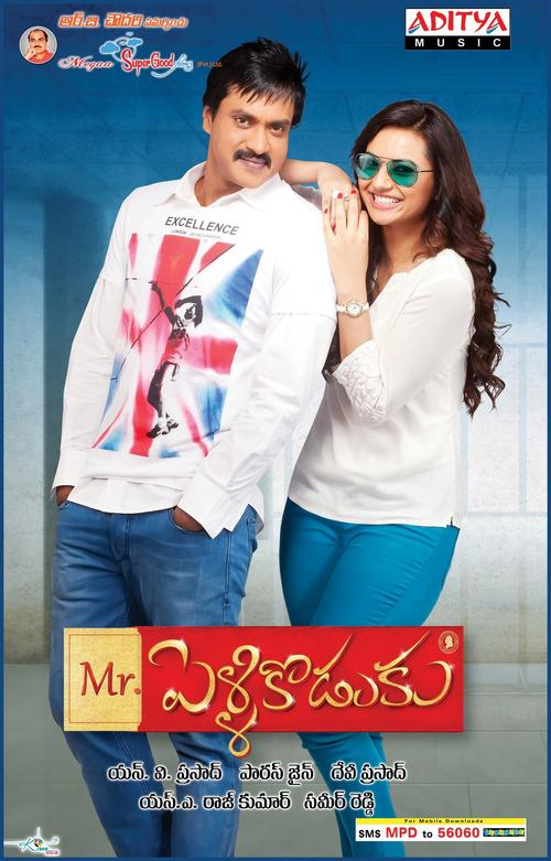 Mr. Pellikoduku Movie Poster