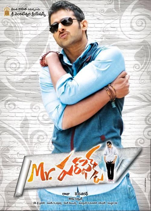 Mr Perfect Movie Poster