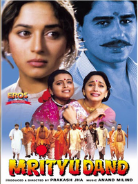 Mrityudand Movie Poster