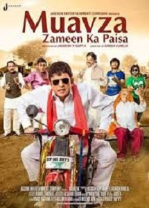 Muavza - Zameen Ka Paisa Movie Poster
