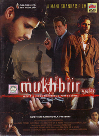 Mukhbir Movie Poster