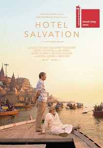 Mukti Bhawan (Hotel Salvation) Movie Poster