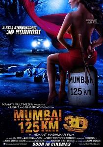 Mumbai 125 KM 3D Movie Poster