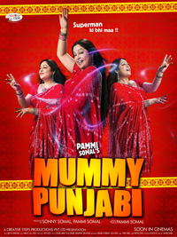 Mummy Punjabi Movie Poster