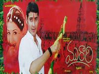 Murari Movie Poster
