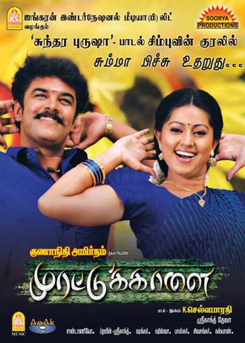 Murattu Kaalai Movie Poster