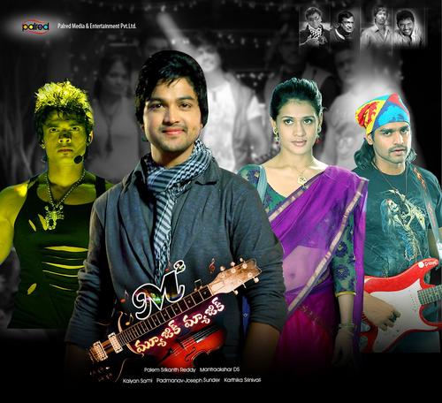 Music Magic Movie Poster