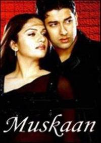 Muskaan Movie Poster