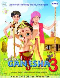 My Friend Ganesh 3 Movie Poster