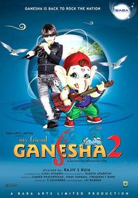 My Friend Ganesha 2 Movie Poster