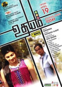 NH4 Movie Poster