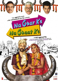 Na Ghar Ke Na Ghaat Ke Movie Poster