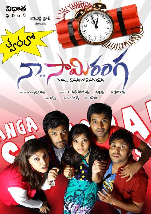 Naa Sami Ranga Movie Poster