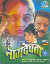 Naag Devta Movie Poster