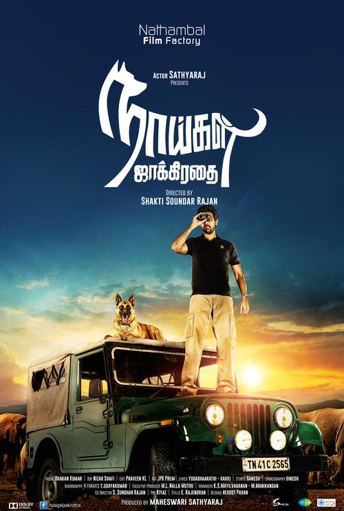 Naaigal Jaakirathai Movie Poster