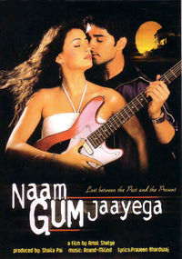 Naam Gum Jaayega Movie Poster