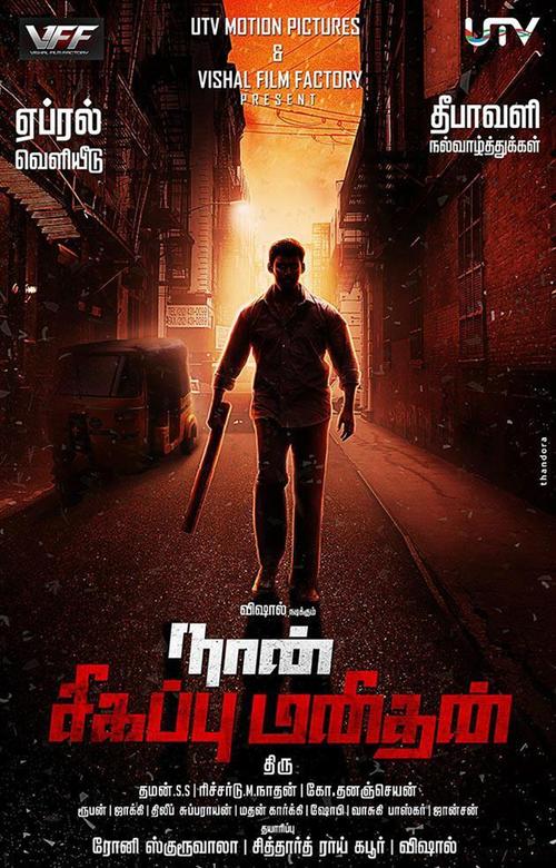 Naan Sigappu Manithan Movie Poster