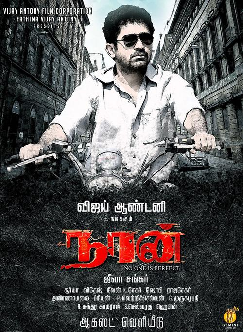 Naan Movie Poster
