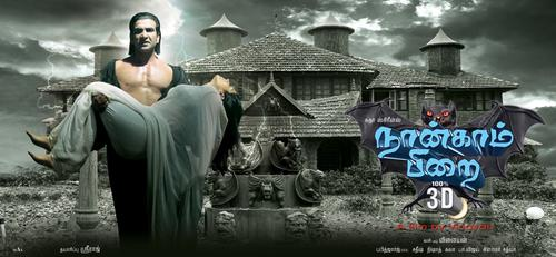 Naangam Pirai Movie Poster