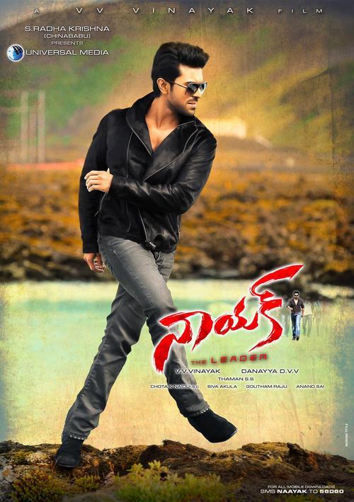 Naayak Movie Poster