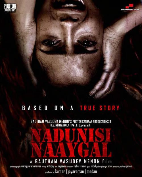 Nadunissi Naaygal Movie Poster