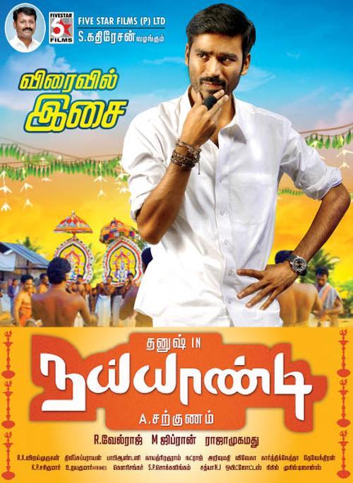 Naiyandi Movie Poster