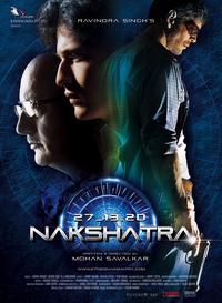 Nakshatra Movie Poster
