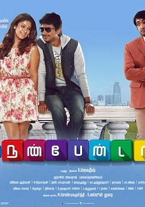 Nanbenda Movie Poster