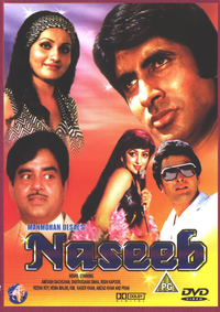 Naseeb Movie Poster