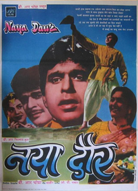 Naya Daur Movie Poster