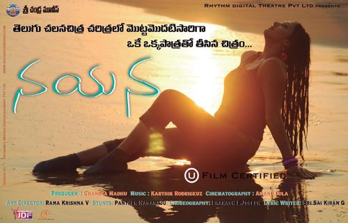 Nayana Movie Poster