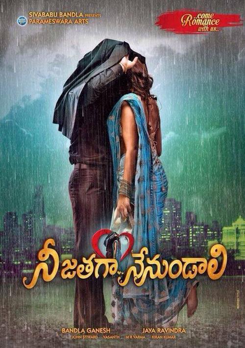 Neejathaga Nenundali Movie Poster