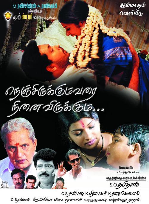 Nenjuirukkumvarai Ninaivirukkum Movie Poster