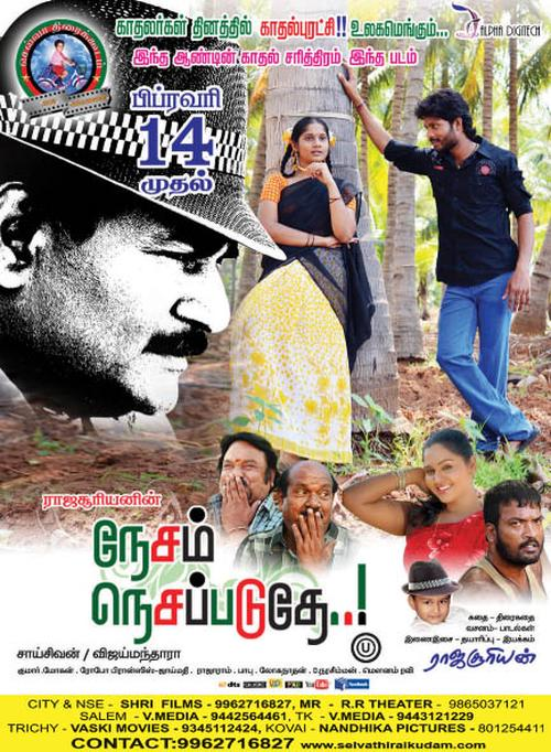 Nesam Nesappaduthe Movie Poster