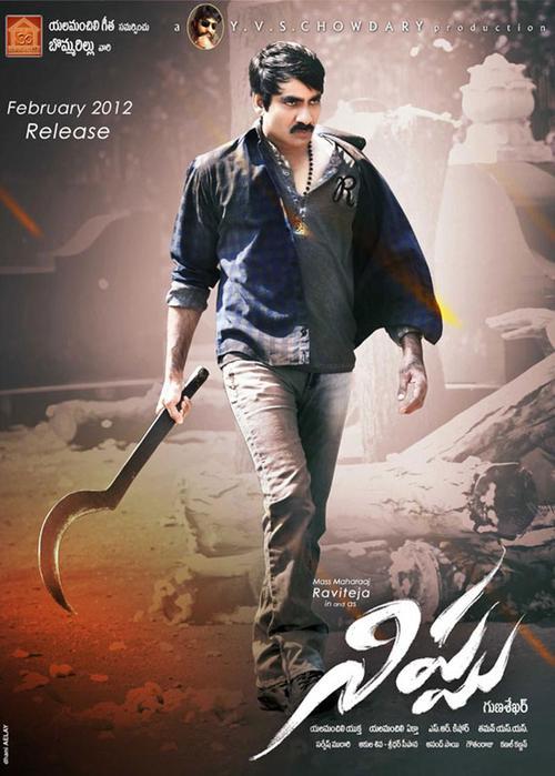 Nippu Movie Poster