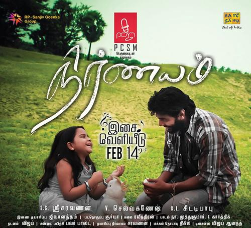 Nirnayam Movie Poster