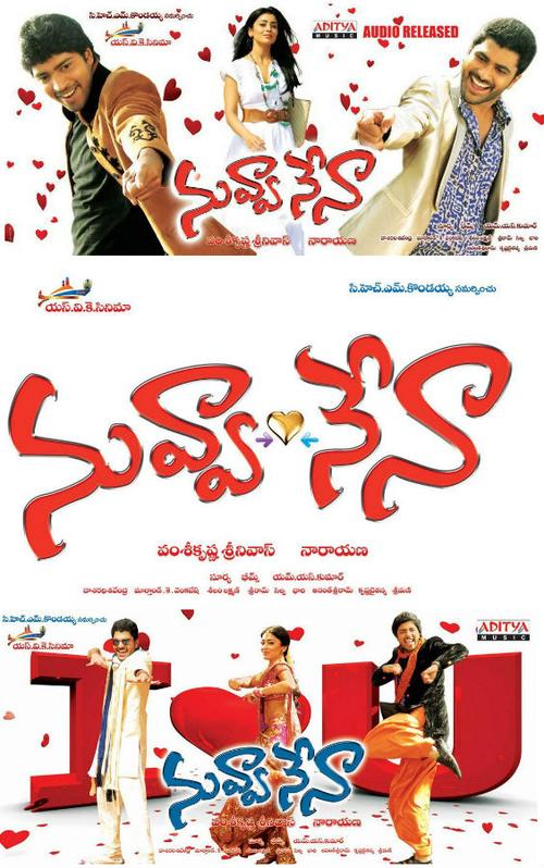 Nuvva Nena Movie Poster