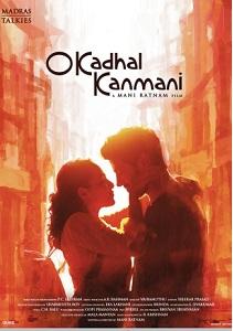 O Kadhal Kanmani Movie Poster