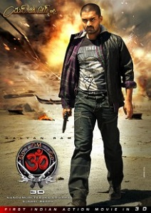 OM 3D Movie Poster