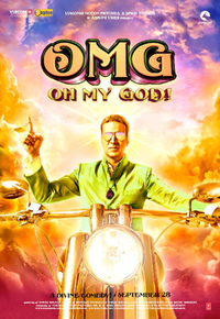 OMG! Oh My God Movie Poster